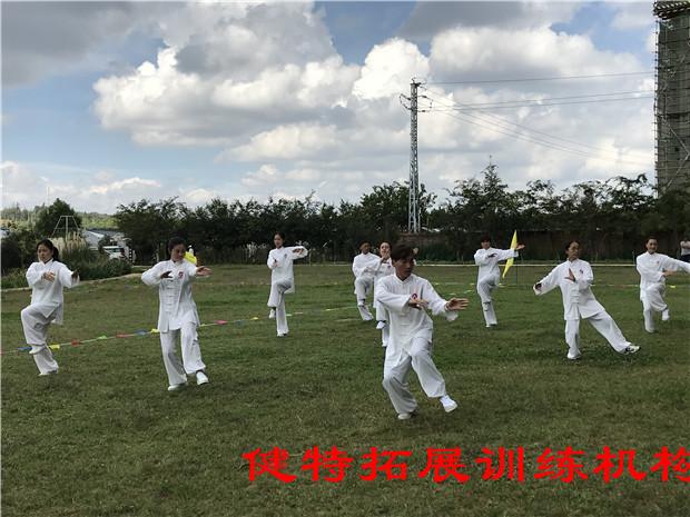 国庆中秋运动会