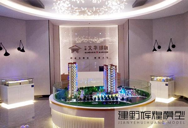 临沧文华御府房地产模型