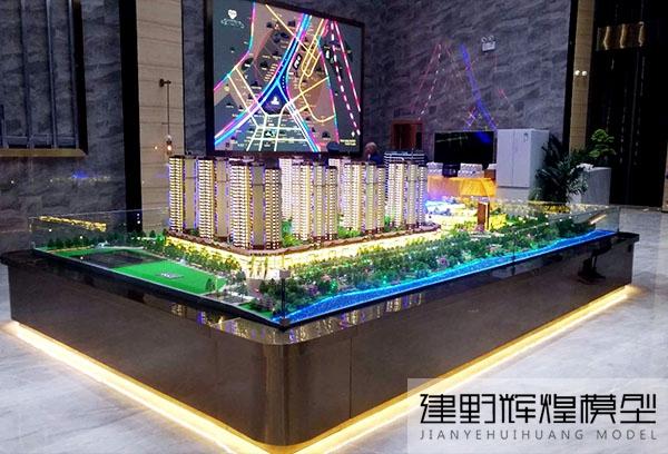 临沧新亚太沙盘模型