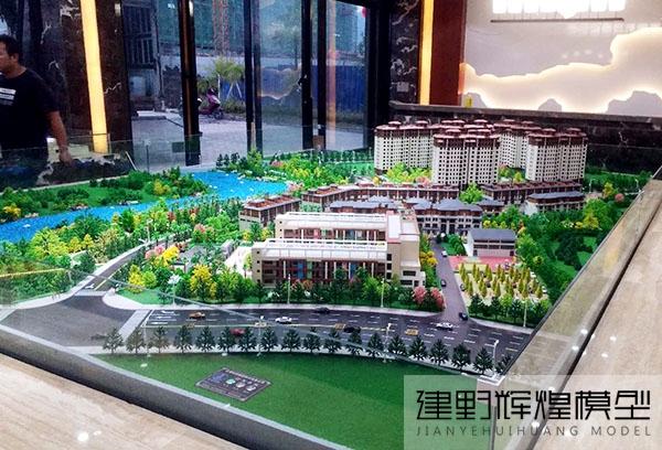 文山滨江康城沙盘模型