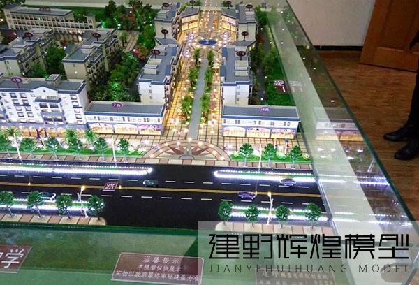 云南小区沙盘模型