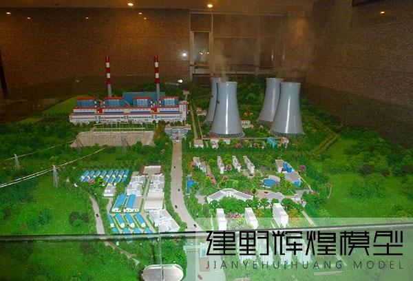 昆明电厂沙盘模型