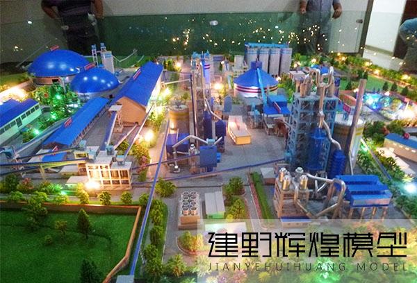 昆钢嘉华水泥厂模型