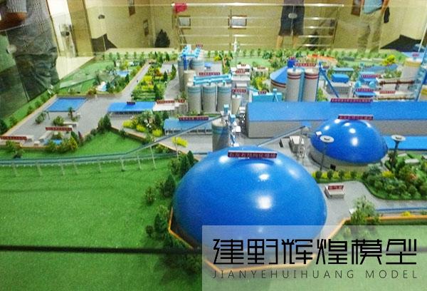 昆明工厂沙盘模型