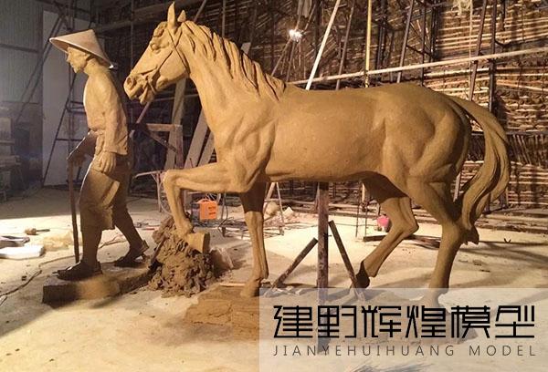 体育馆民族雕塑模型