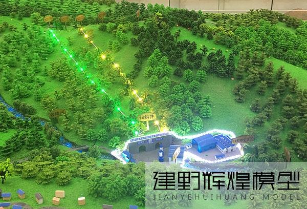 中国建筑华丽高速升降展示沙盘