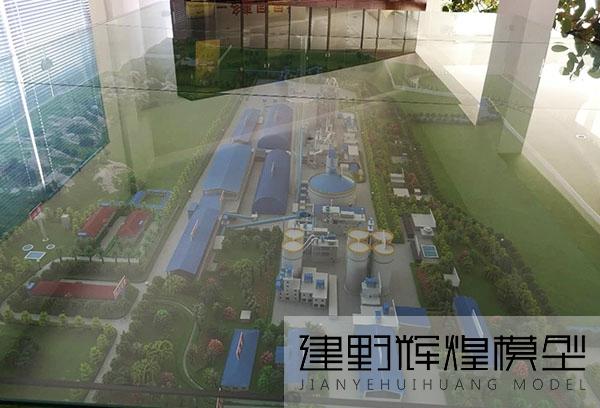 师宗嘉华水泥厂沙盘模型