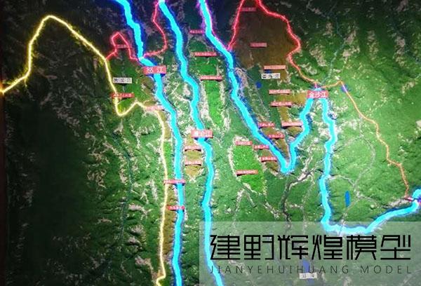 三江并流沙盘模型
