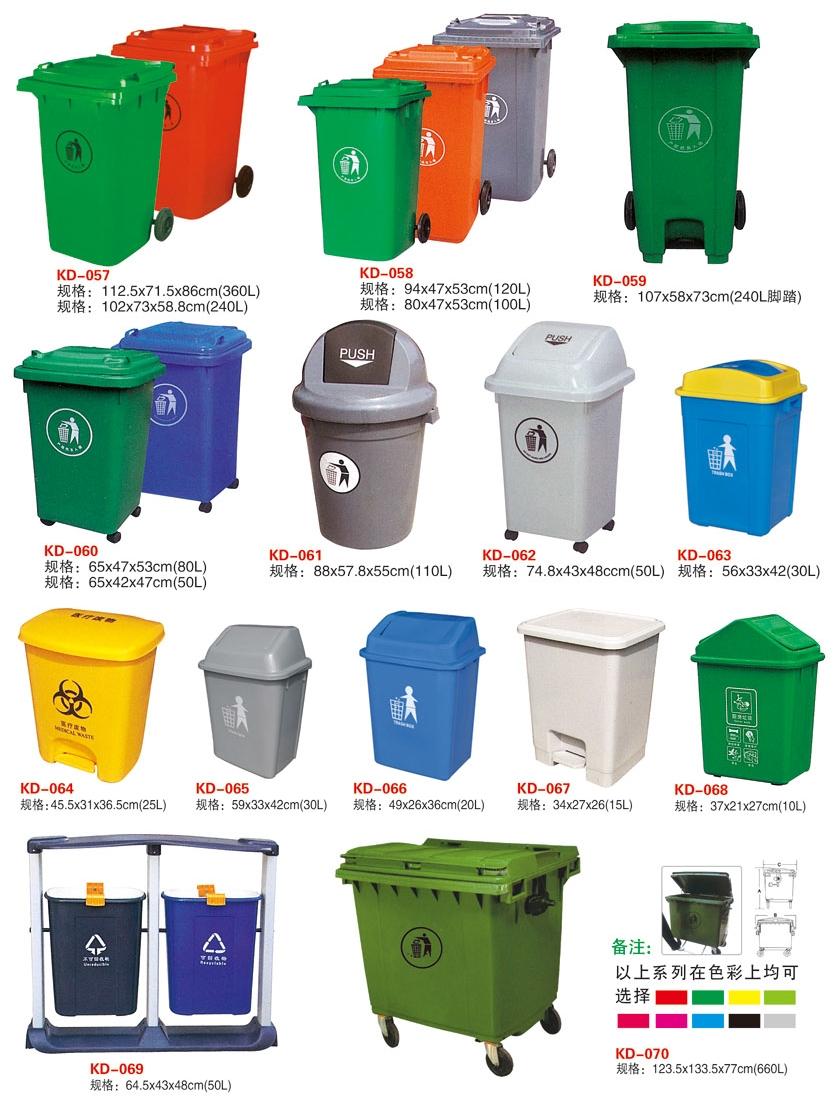 昆明塑料垃圾桶厂家