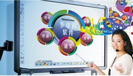 昆明教学用电子白板