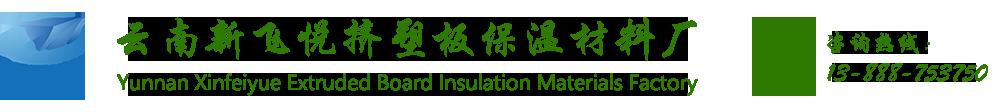 www.5197.com,新葡新京_Logo