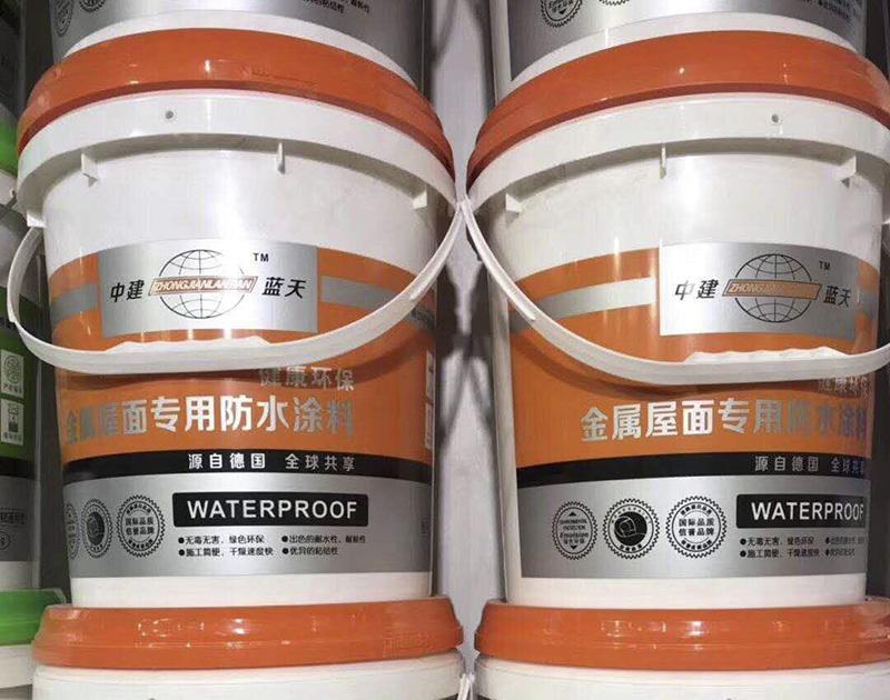 屋面专用防水涂料