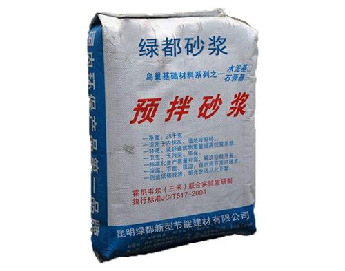 昆明预拌砂浆,云南预拌砂浆价格