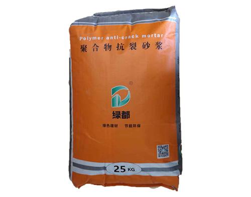 聚合物抗裂砂浆