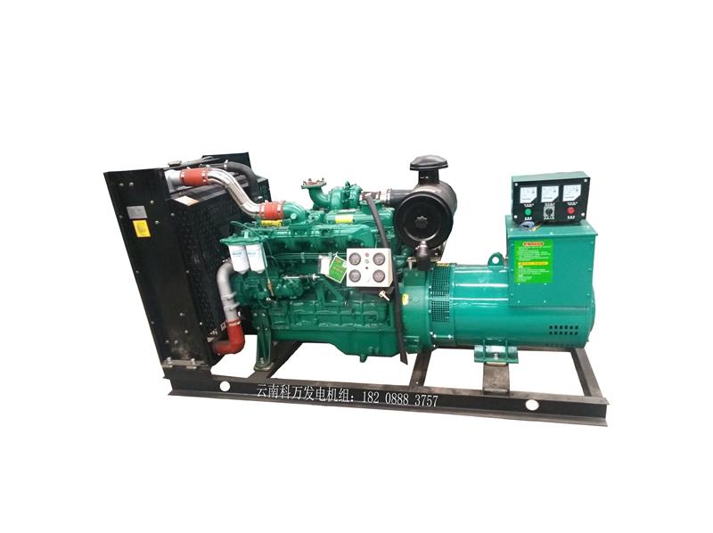 40kw玉柴小型柴油发电机