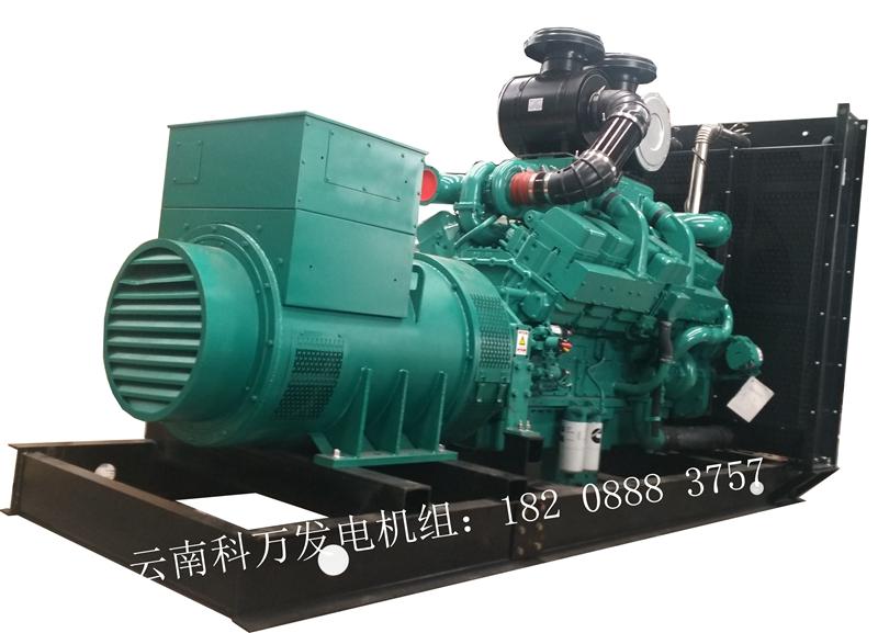 800KW小功率康明斯发电机组