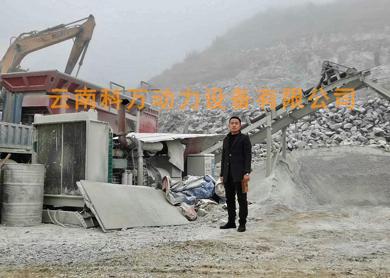 贵州六盘水工矿企业350kw玉柴备用发电机组