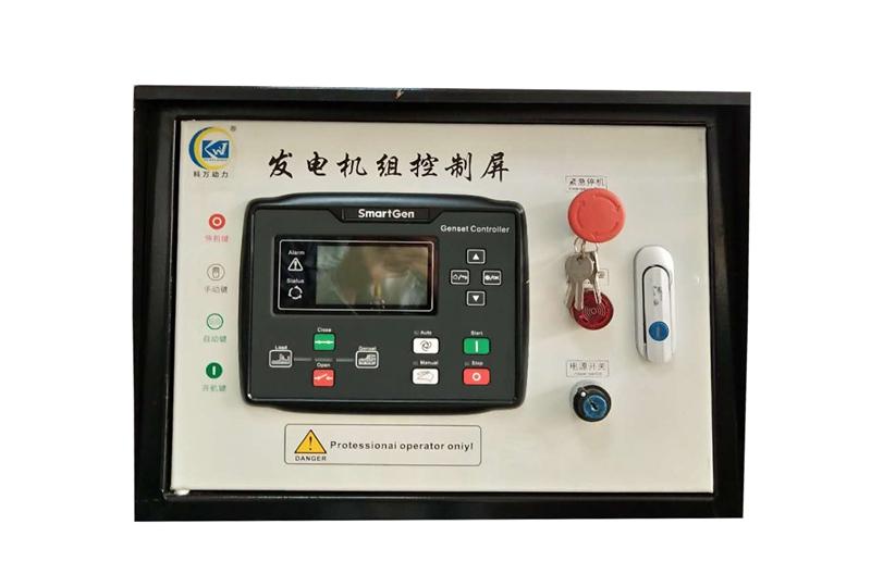 柴油发电机组控制屏