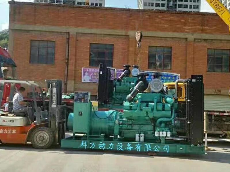 云南学校专用发电机