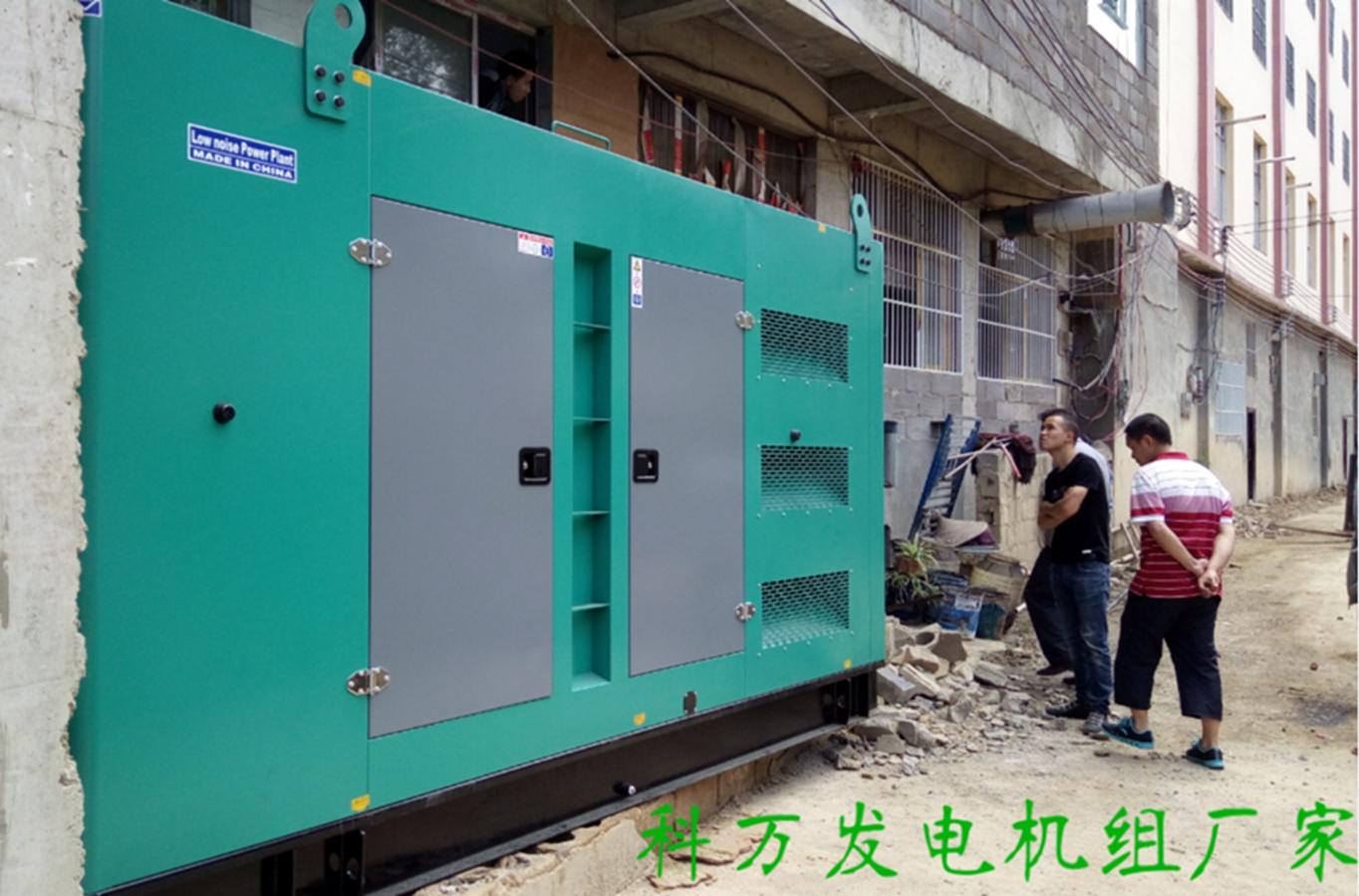 云南医院备用静音发电机组