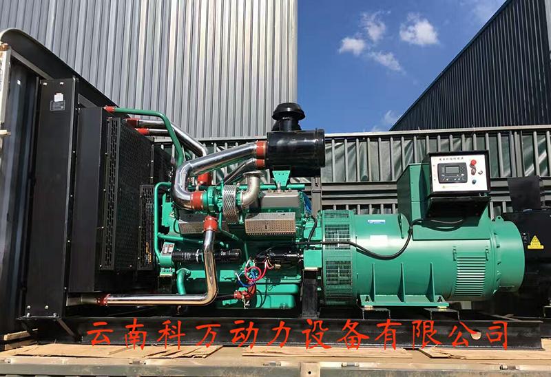 1000kw上海柴油发电机组