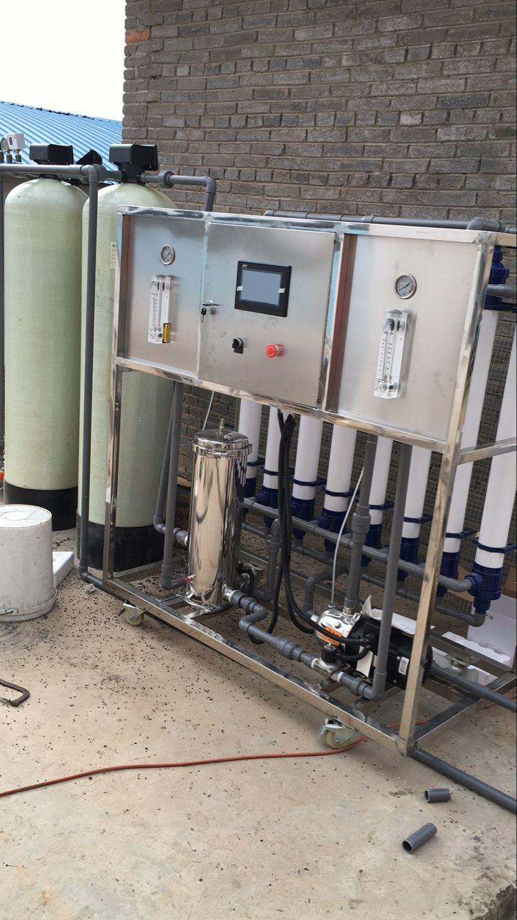 云南蛋鸡饮水处理设备