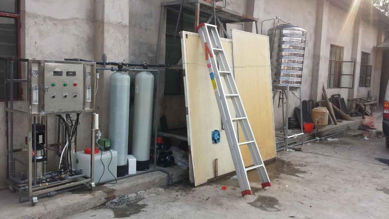 昆明养殖饮用水处理设备