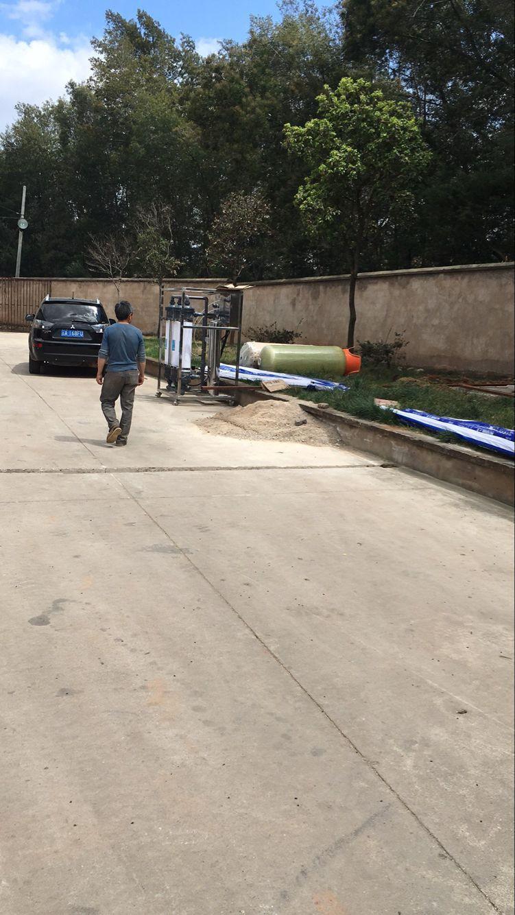 红河蛋鸡厂用水处理设备