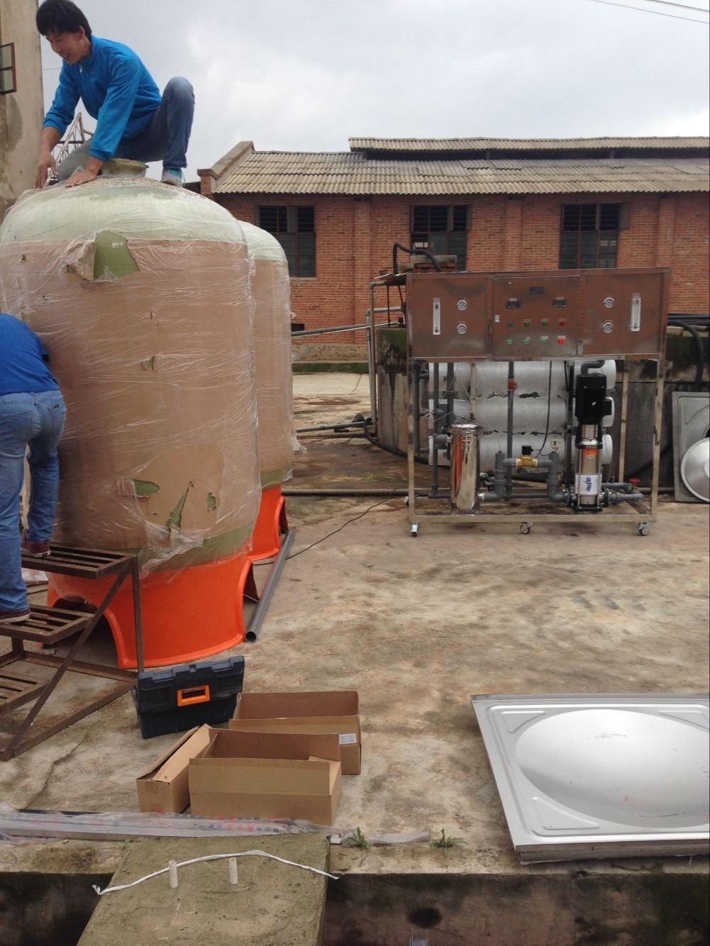 昆明蛋鸡养殖用水处理系统