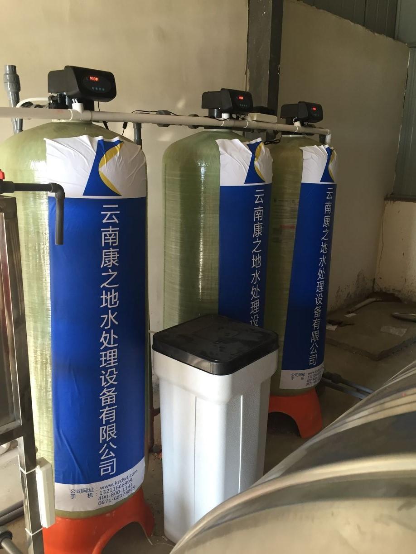 用水处理设备