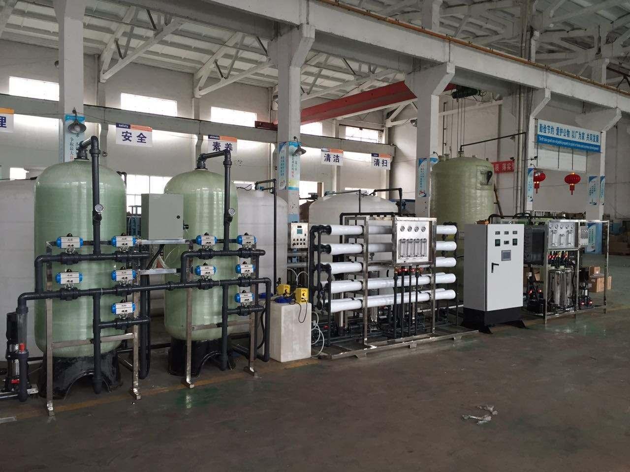 云南水处理设备