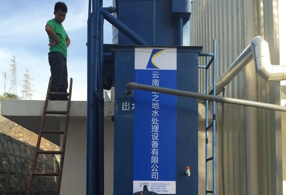 英雄饲料厂水处理设备