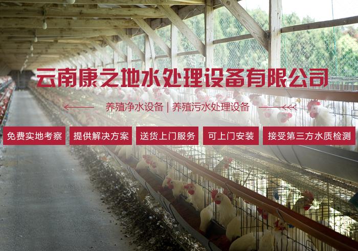养殖污水处理设备的处理步骤