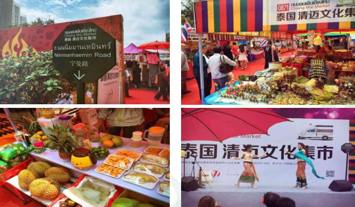 人民路壹号广场 泰国美食文化节