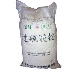 昆明过硫酸铵