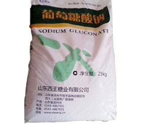 昆明葡萄糖酸钠