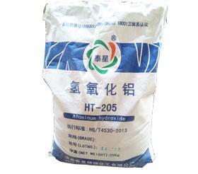 昆明氢氧化铝