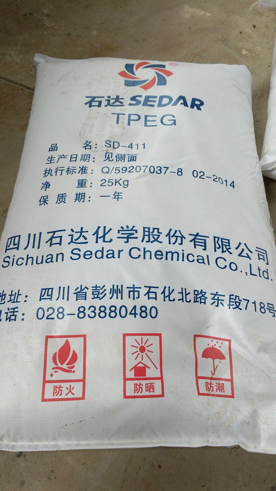 昆明HPEG/TPEG