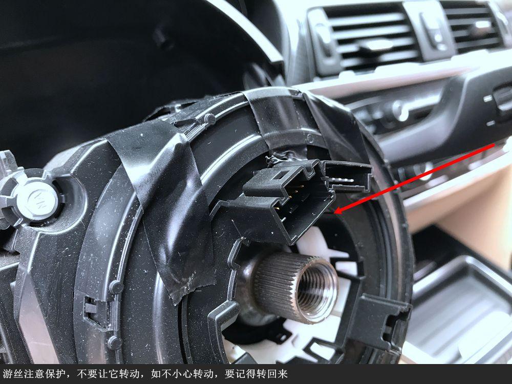 昆明宝马改装公司教你如何提升你爱车汽车音响的?#20998;? /></a><h4><a href=