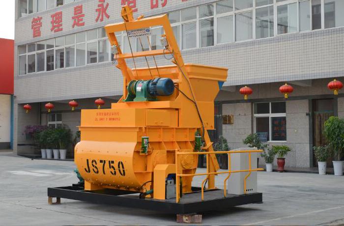 云南JS750搅拌机