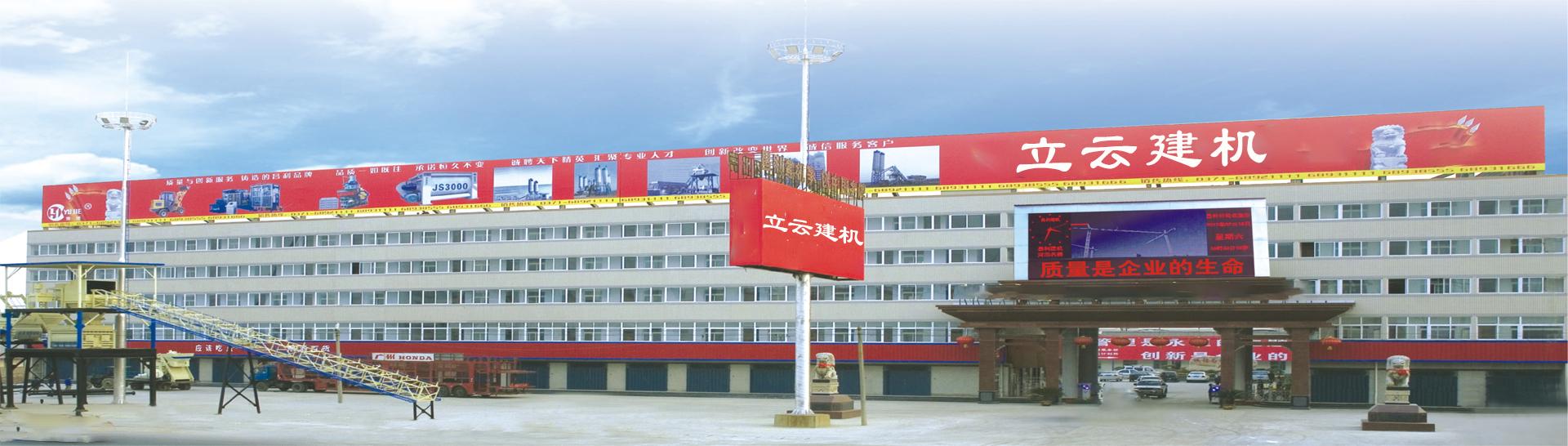 云南必威体育官网bw1958必威体育备用网址竞猜