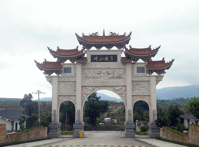青龙艺术陵园