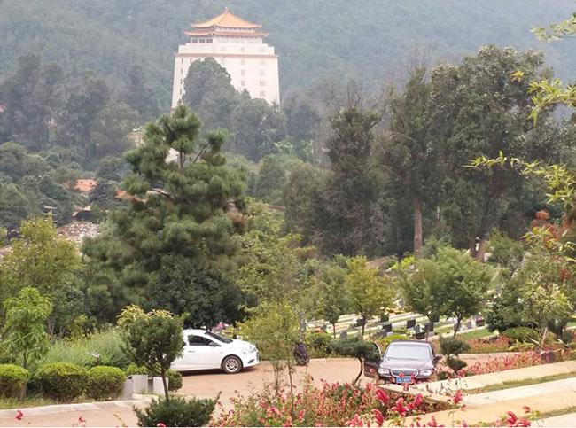 金宝山陵园