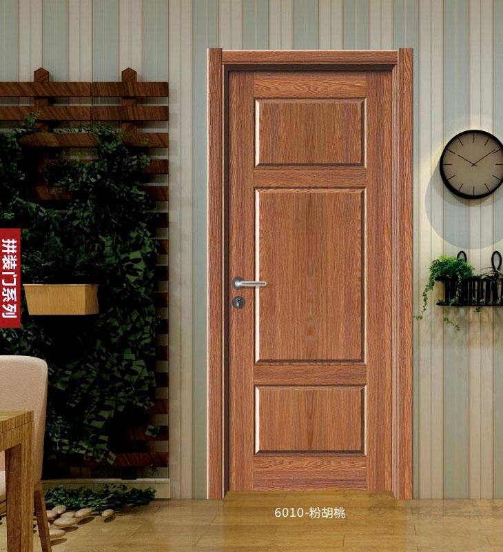 典雅拼装门-6010-粉胡桃