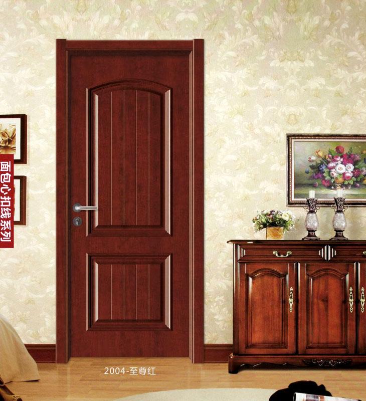 临沧典雅拼装门-2004-至尊红