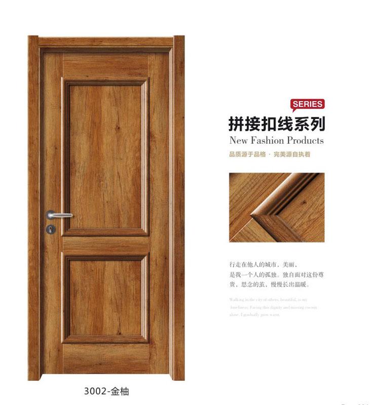 云南套装门安装
