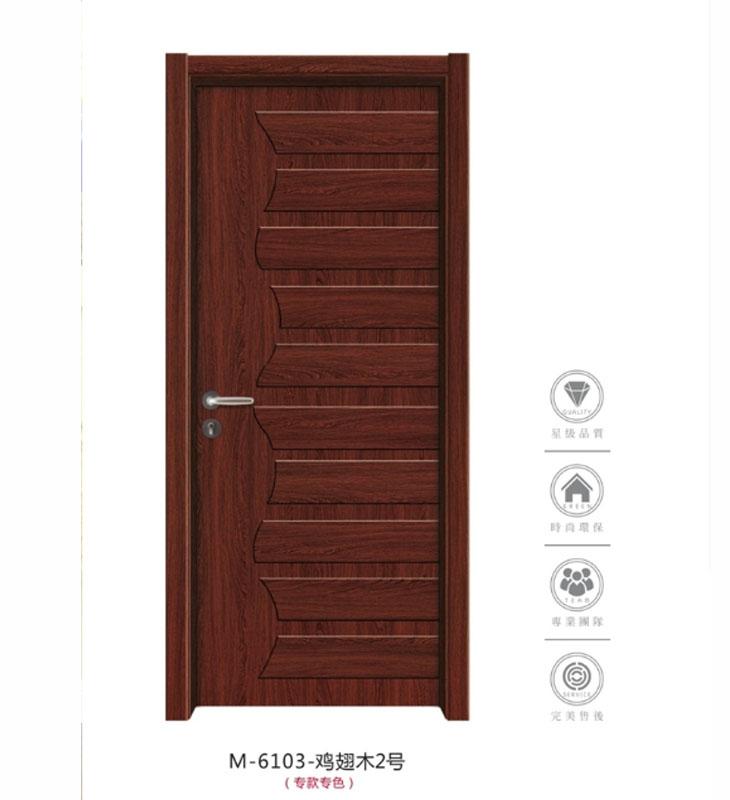 环保生态门-6103-鸡翅木