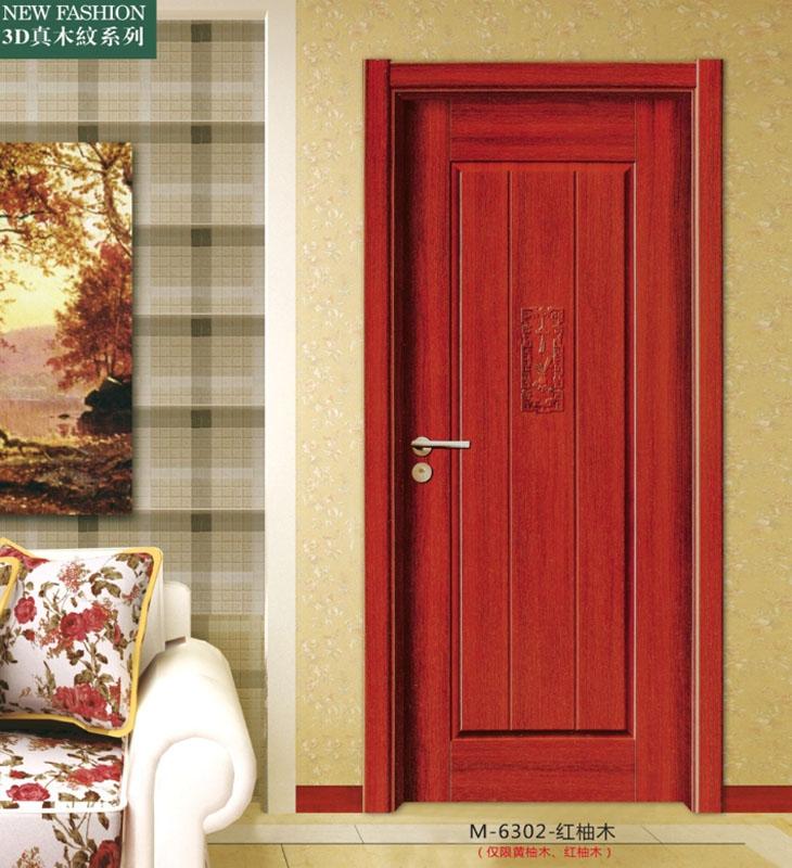 环保生态门-6302-红柚木