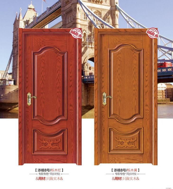 实木烤漆门-添禧8号