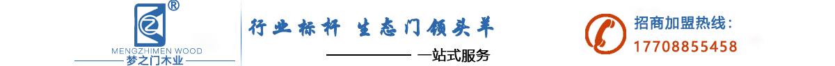 云南梦之门套装门厂家
